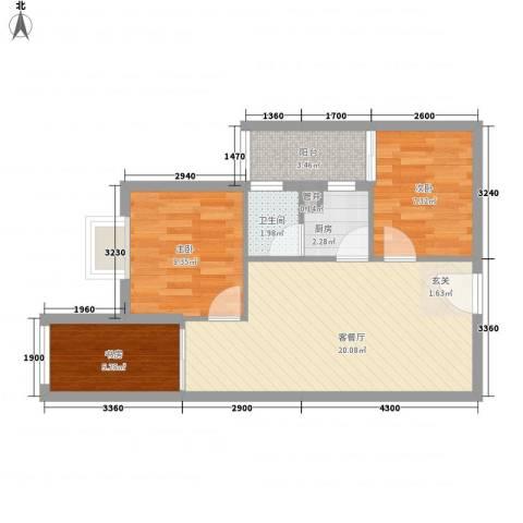 海宇连城国际3室1厅1卫1厨70.00㎡户型图