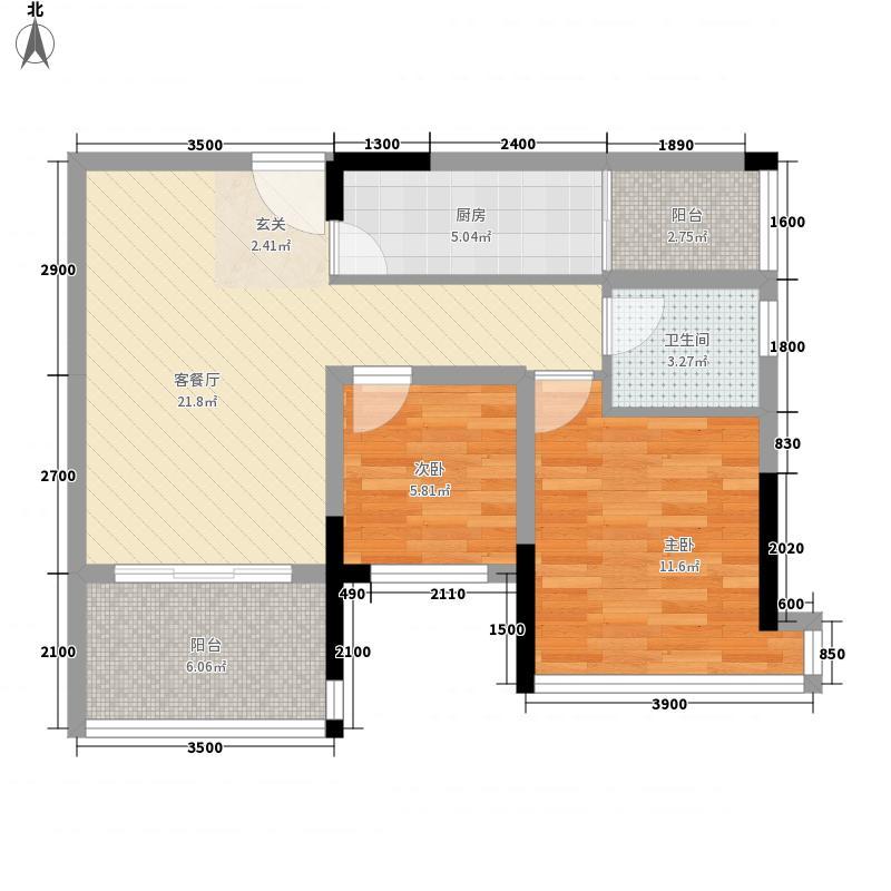 芝麻街65.80㎡4户型2室2厅1卫1厨