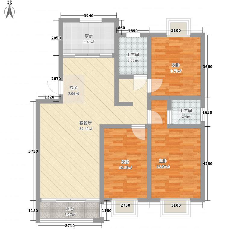 欧亚新天地121.60㎡E户型3室2厅2卫1厨