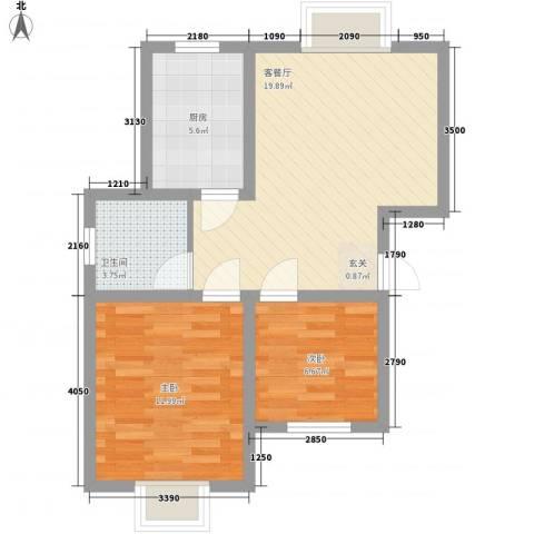 鑫苑城市之家2室1厅1卫1厨71.00㎡户型图