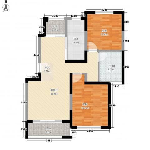 好日子大家园A区2室1厅1卫1厨92.00㎡户型图