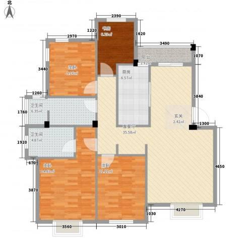 雷孟德星光中心4室1厅2卫1厨136.00㎡户型图