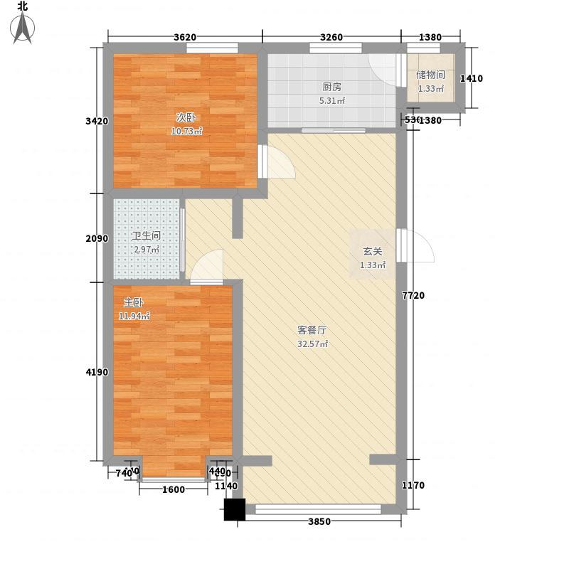 恒盛花园8.10㎡1#楼A户型2室2厅1卫1厨