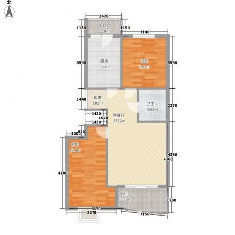 枫桥国际2室1厅1卫1厨91.00㎡户型图