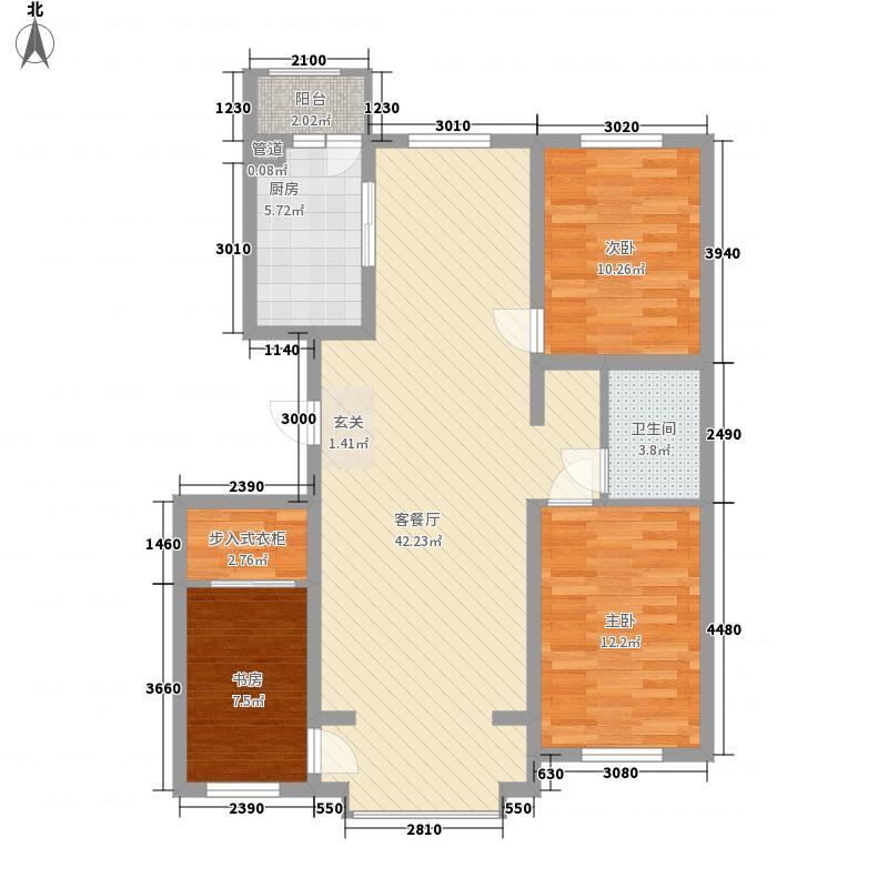 恒盛花园117.81㎡3#楼B户型3室2厅1卫1厨