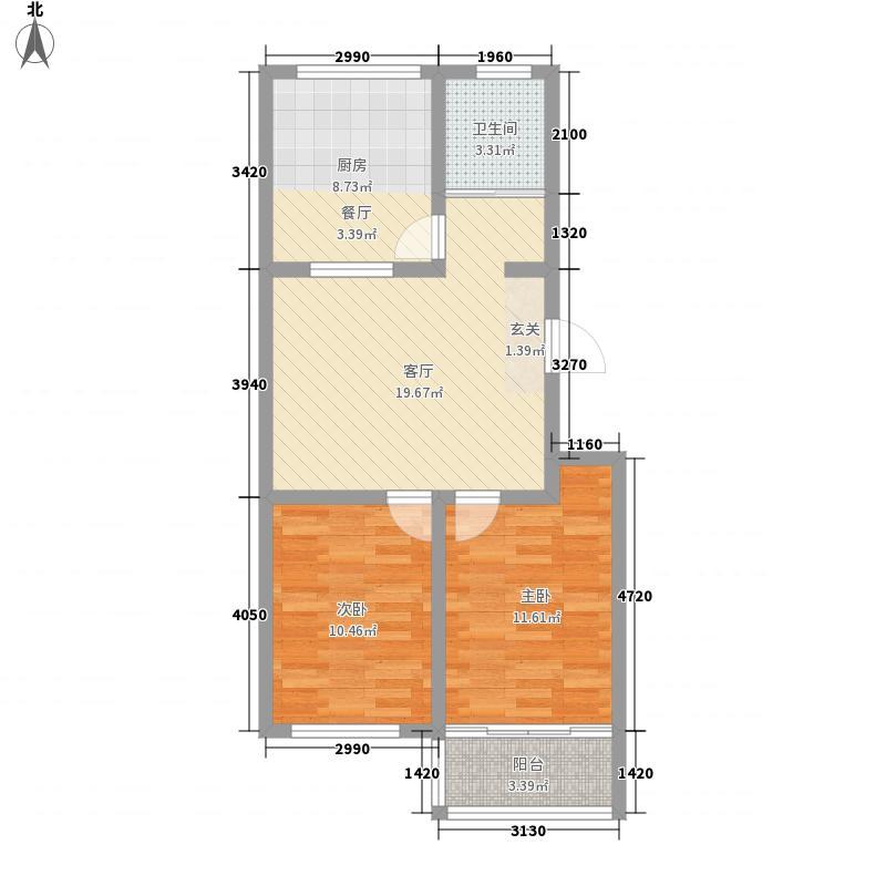 恒信领海国际83.00㎡户型2室2厅1卫1厨