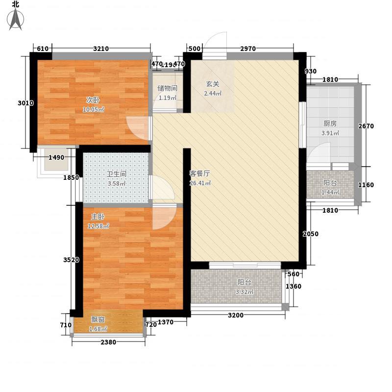 中海熙岸87.00㎡标准层E2户型2室2厅1卫1厨