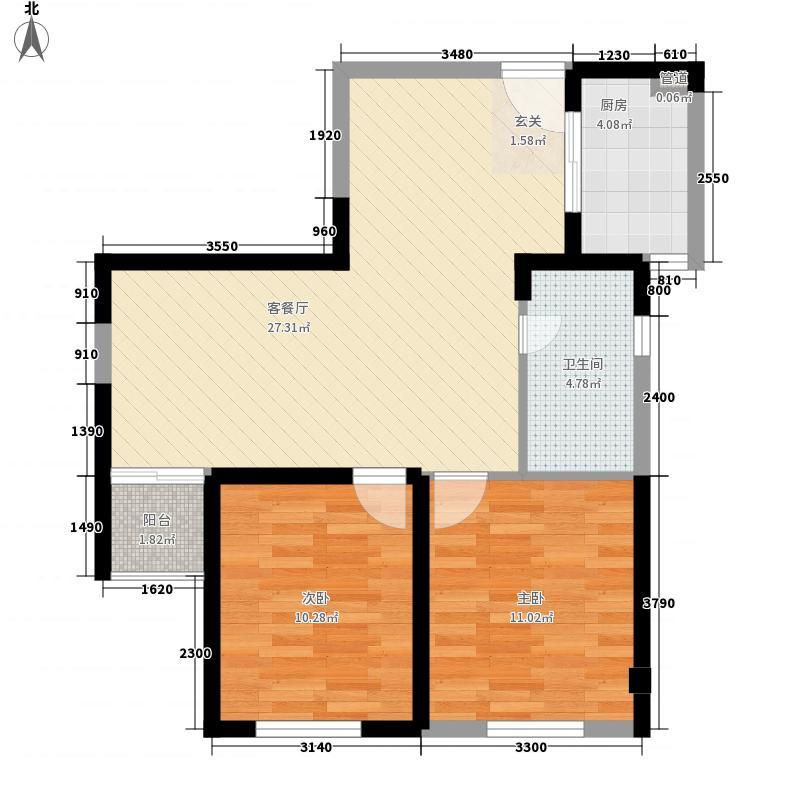 御才名仕88.27㎡2号楼B-4户型2室2厅1卫1厨