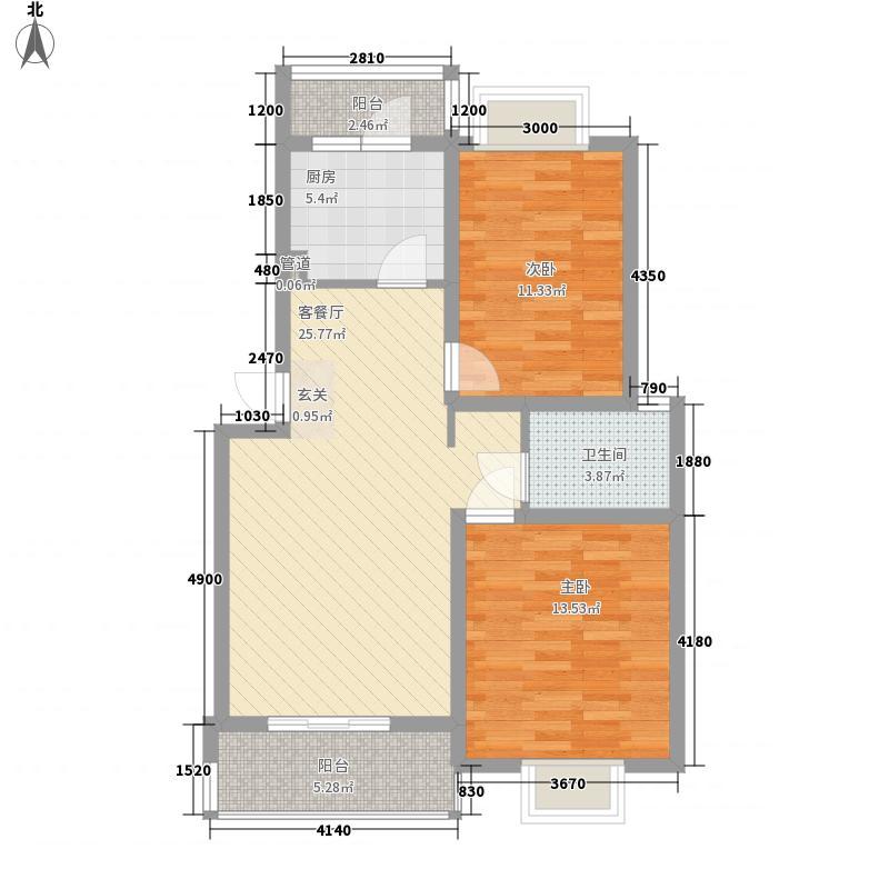 皮肤院宿舍楼33c6c9503175fa1b1038c283户型2室2厅1卫1厨