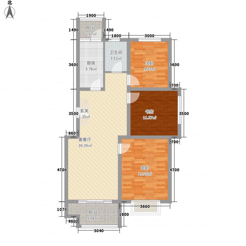 金城国际12.20㎡D户型3室2厅1卫1厨