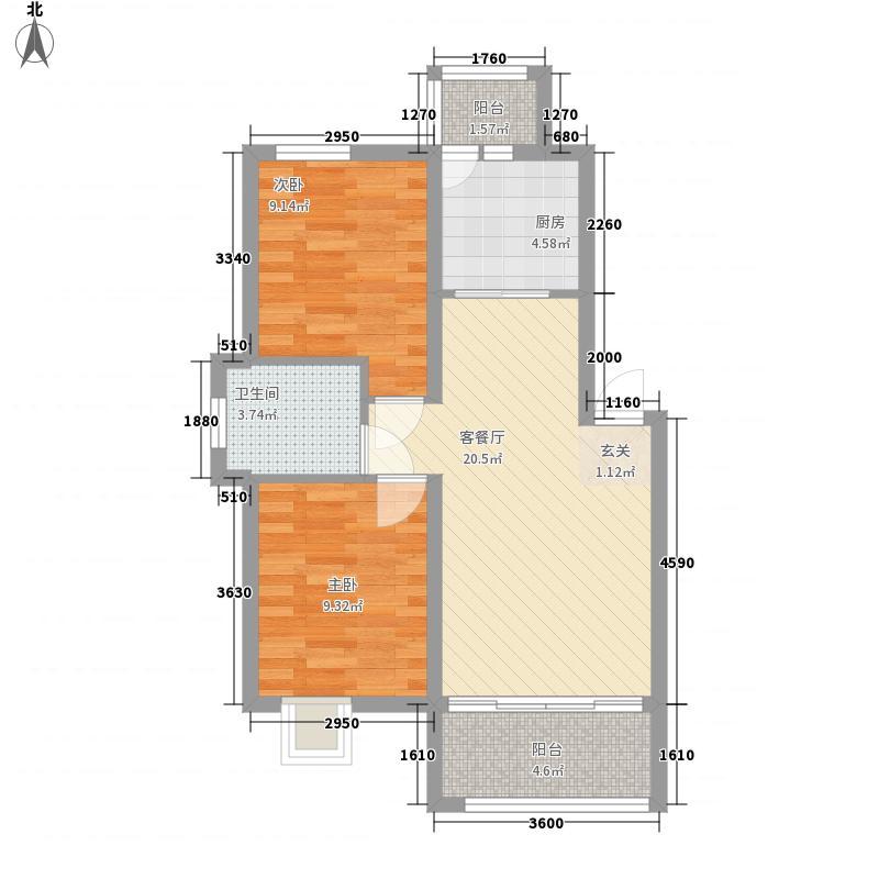 慧海湾2室1厅1卫1厨78.00㎡户型图