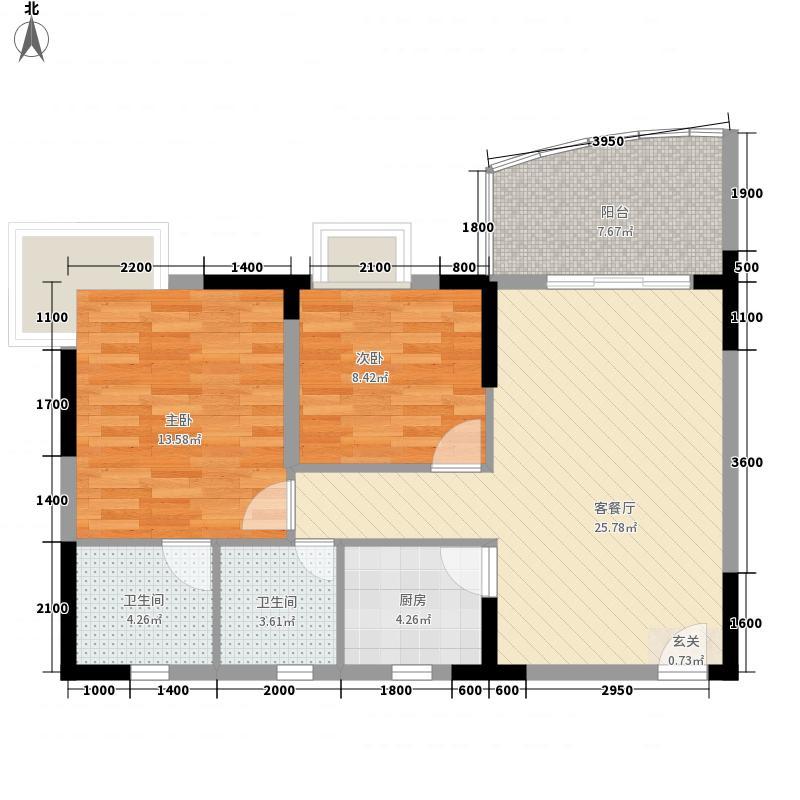 兰海花园户型2室2厅1卫1厨
