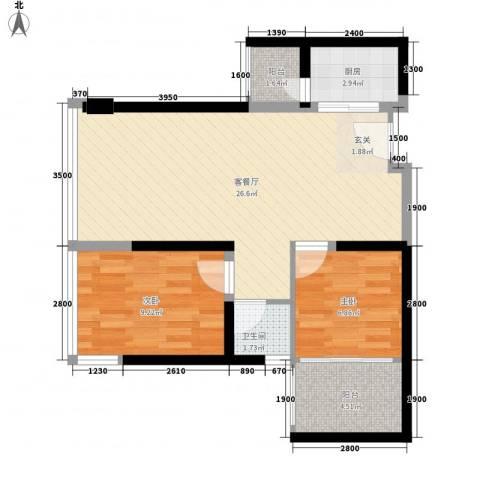 招商城市主场2室1厅1卫1厨77.00㎡户型图