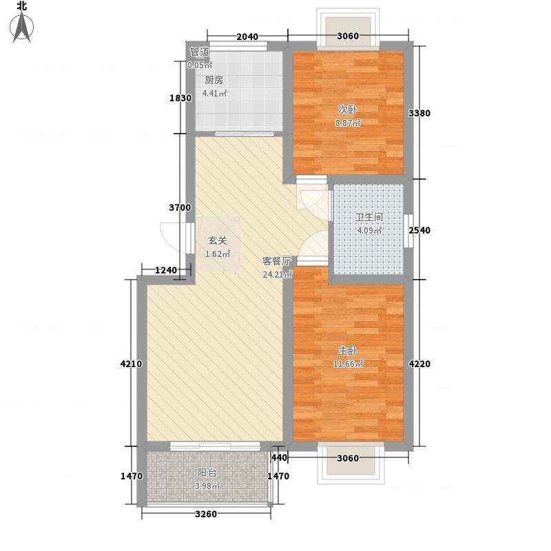 湖山园82.00㎡湖山园户型图E户型2室2厅1卫1厨户型2室2厅1卫1厨