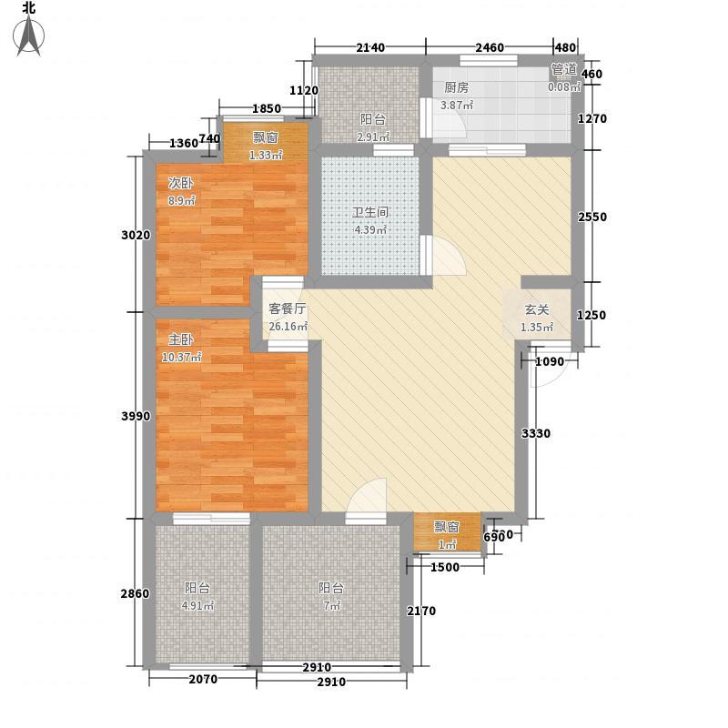 北城逸岭8.11㎡C奇数层户型2室2厅1卫1厨