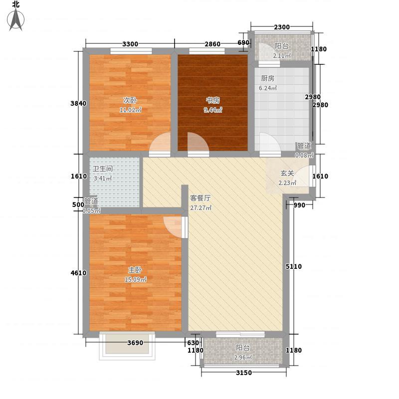 悠然苑112.00㎡G户型3室2厅1卫1厨