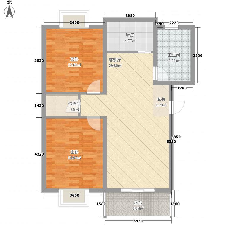 嘉富利大厦嘉富利大厦户型图上海嘉富丽大厦户型图2室2厅1卫1厨户型2室2厅1卫1厨