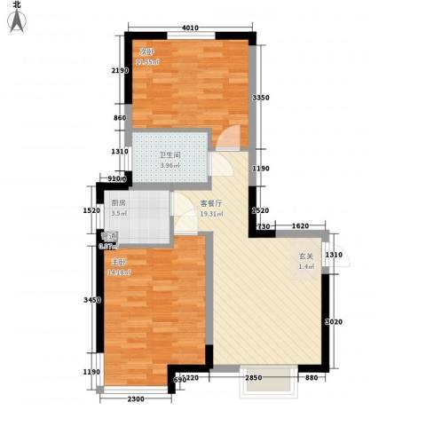 滨河湾2室1厅1卫1厨75.00㎡户型图