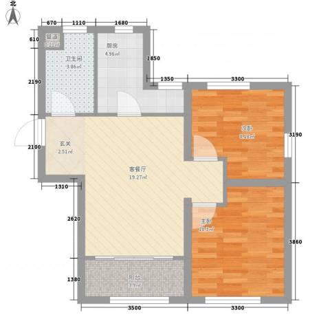 海昌天澜2室1厅1卫1厨73.00㎡户型图