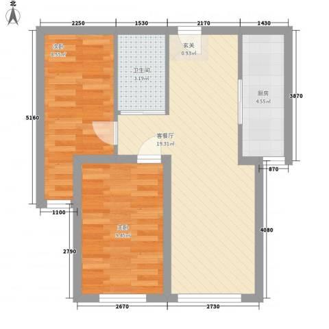 阳光上城雅居2室1厅1卫1厨65.00㎡户型图