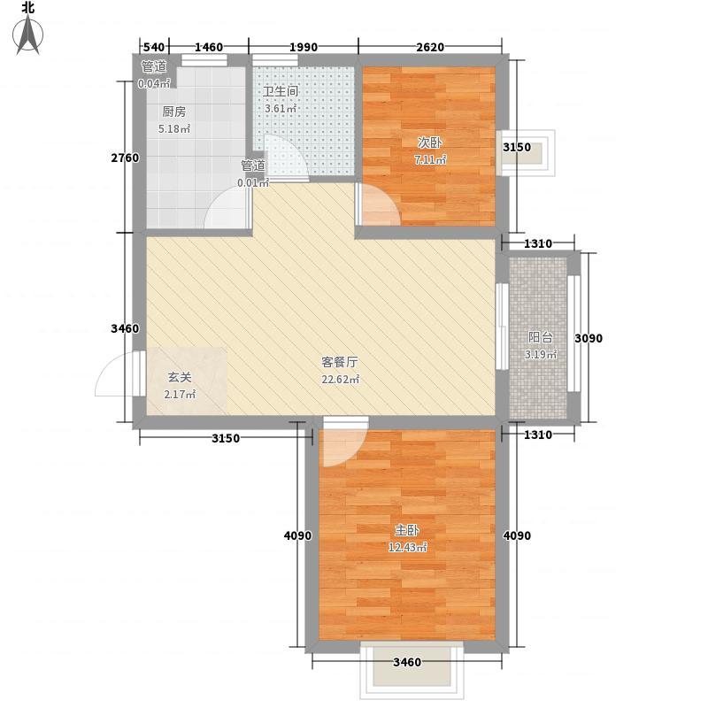 九合・苹果社区77.57㎡金苹果户型2室2厅1卫1厨