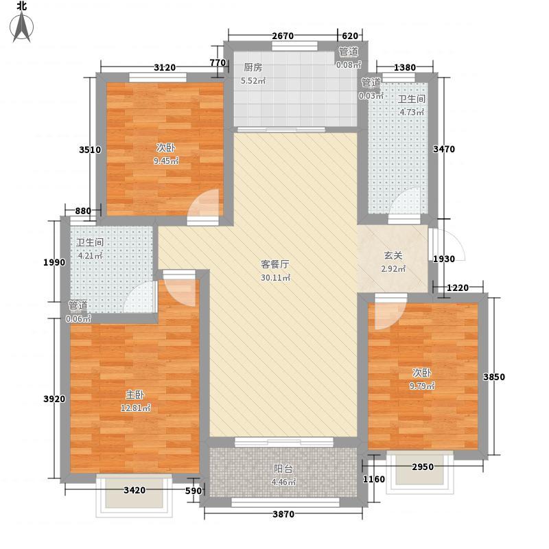 品烁・华年117.50㎡4#-8#F中间户户型3室2厅2卫1厨