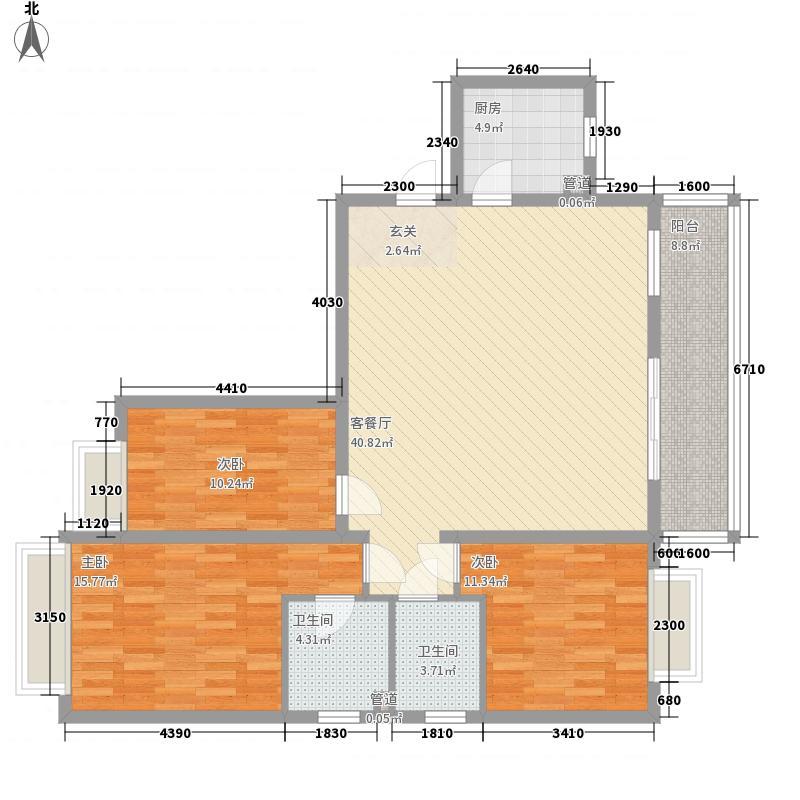 双井小区5户型2室2厅1卫1厨