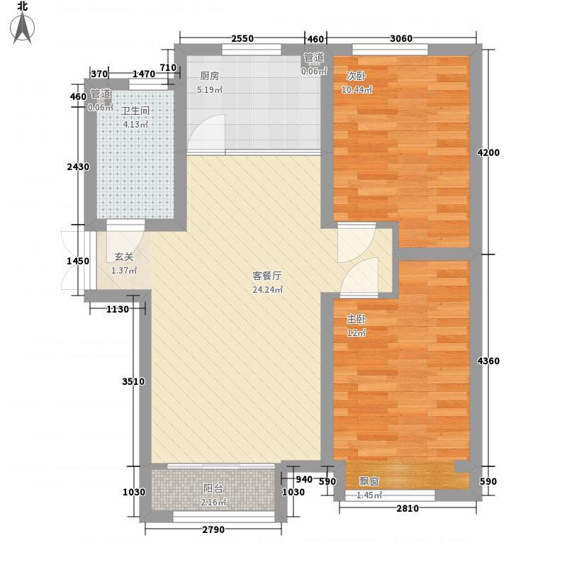 高投高新嘉园2室1厅1卫1厨84.00㎡户型图