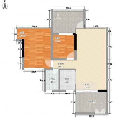 阳光时代2室1厅1卫1厨75.00㎡户型图