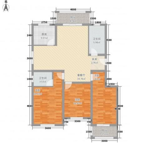 银泰花园3室1厅2卫1厨124.00㎡户型图