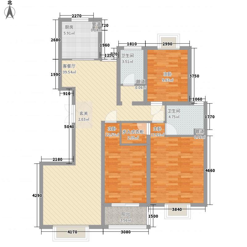 发祥福邸142.00㎡B户型3室2厅2卫1厨
