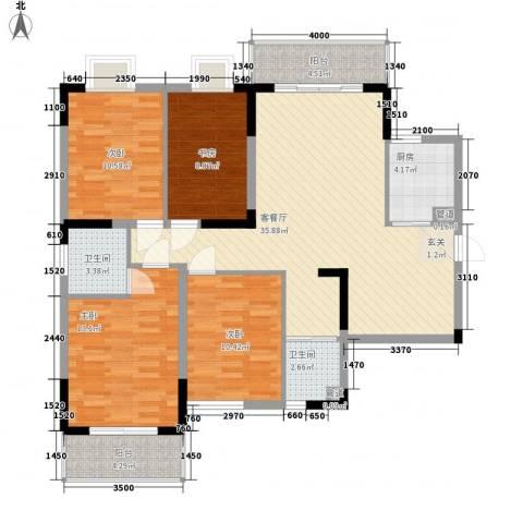 映月翠庭4室1厅2卫1厨162.00㎡户型图