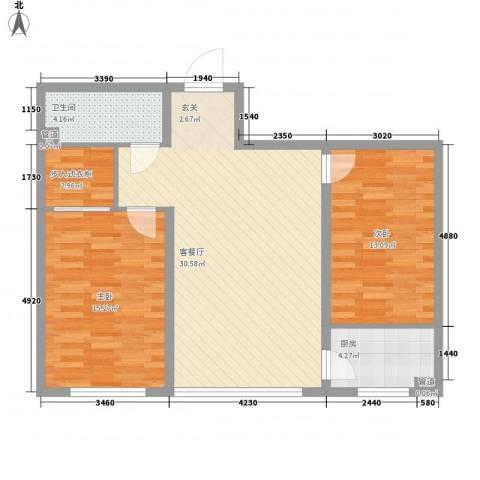 七彩阳光2室1厅1卫1厨99.00㎡户型图