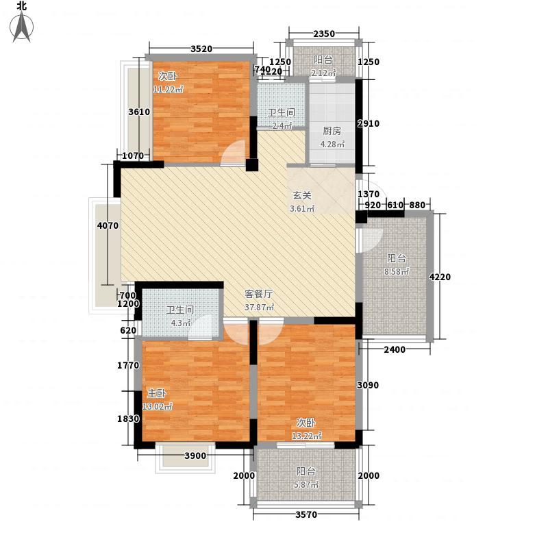 宝业家纺公寓1户型3室2厅2卫1厨