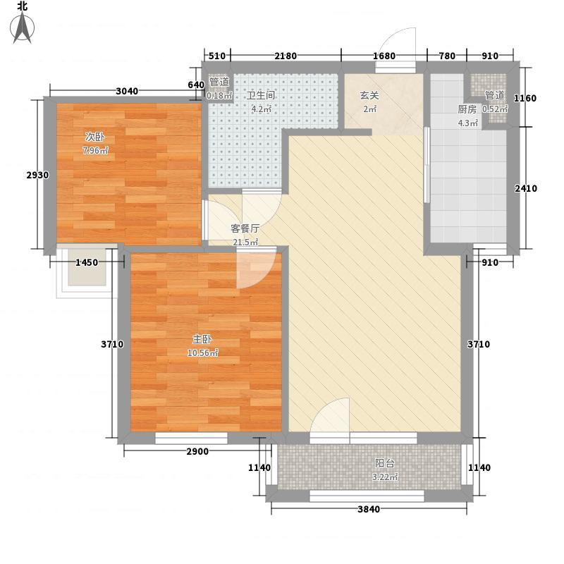 中经世界城76.00㎡二期高层D6号楼D户型2室2厅1卫1厨