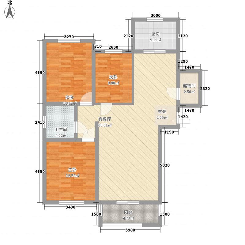 国祥花园城134.00㎡户型3室2厅2卫1厨