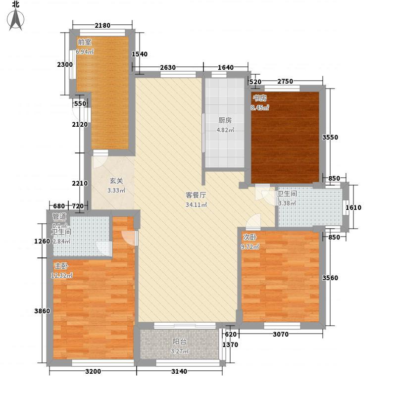 德信九龙城123.00㎡一期24#楼边户G户型3室2厅2卫1厨