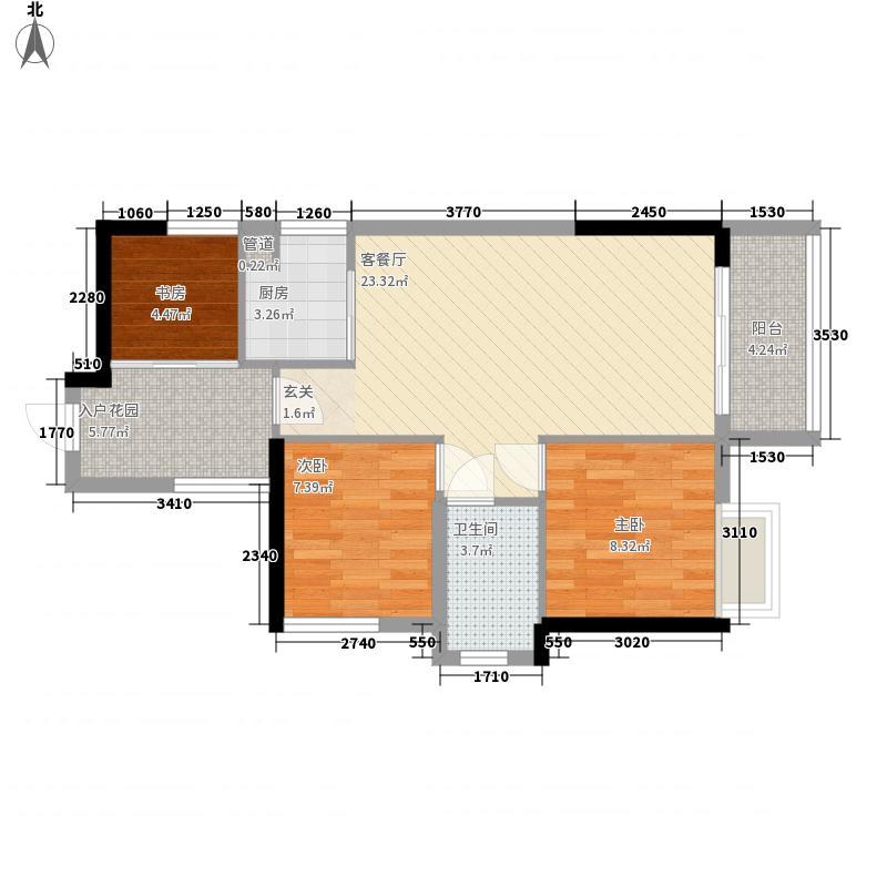 华邦・首府82.35㎡一期2/8栋B3户型3室2厅1卫1厨