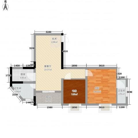 铁湖书院2室1厅2卫1厨84.00㎡户型图