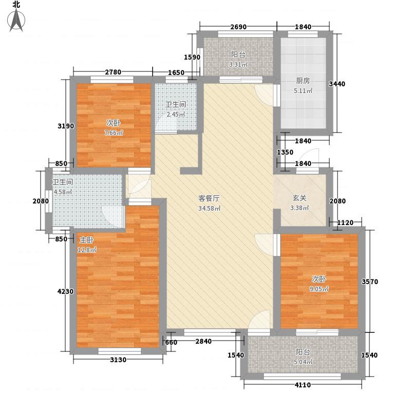 德信九龙城123.00㎡一期24#楼边户I户型3室2厅2卫1厨