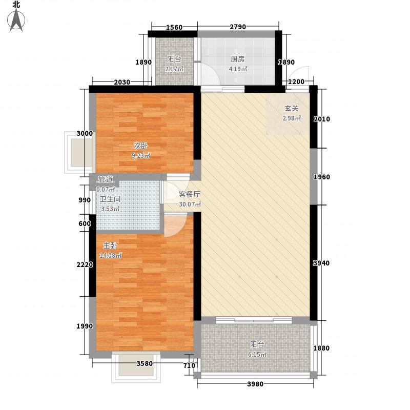 景翠名都景翠名都户型图二房二厅一卫87.5㎡2室3厅1卫户型2室3厅1卫