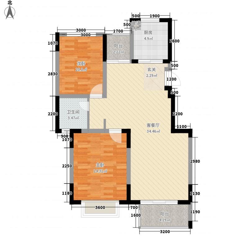文馨园户型2室