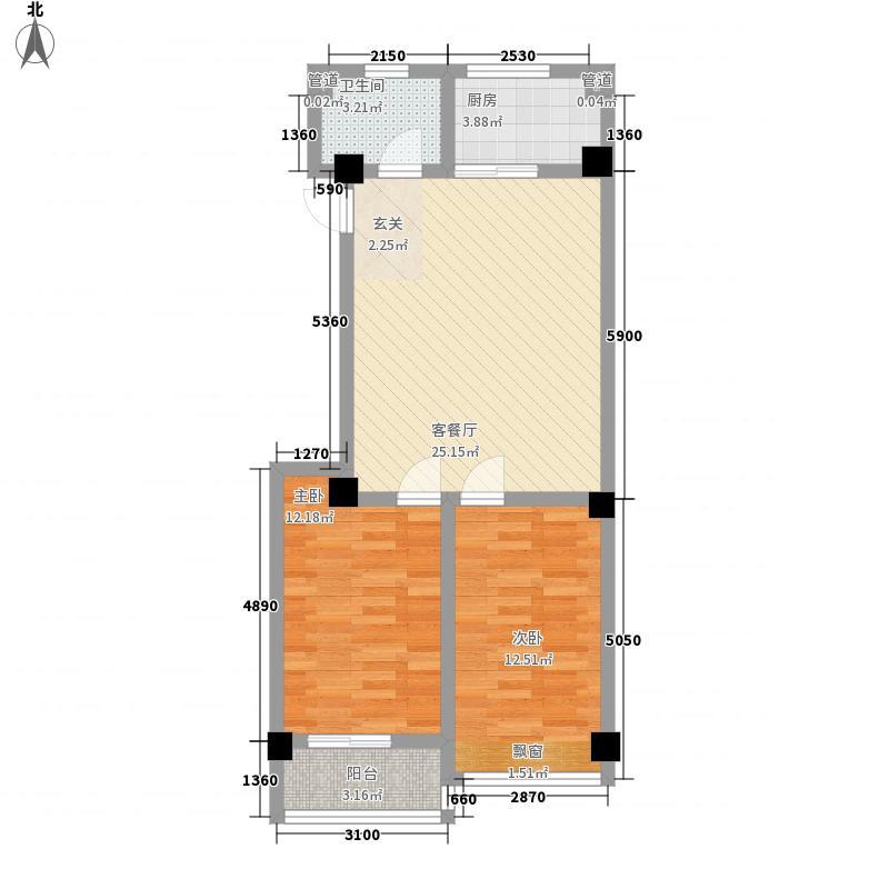缇香美地88.00㎡A户型2室2厅1卫1厨