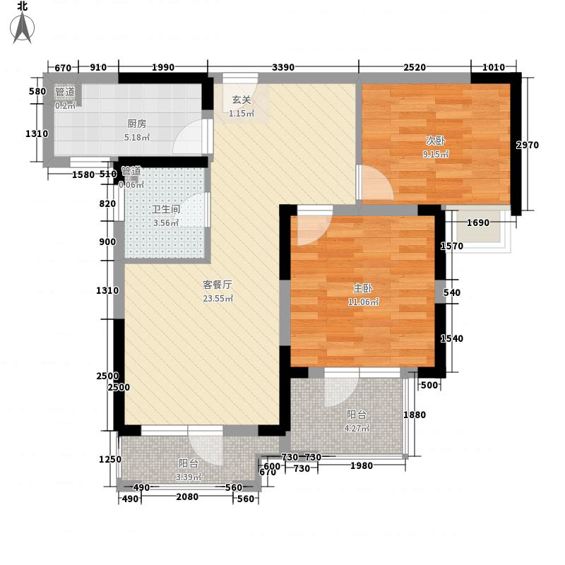 万景橘苑2室1厅1卫1厨87.00㎡户型图