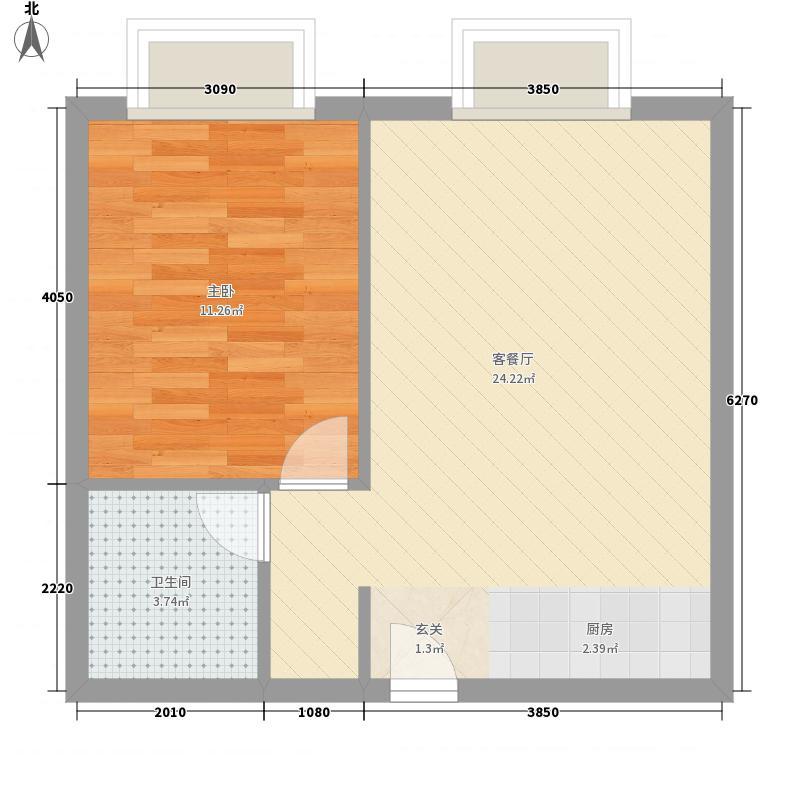 金鹿泊乐城54.41㎡户型1室2厅1卫1厨