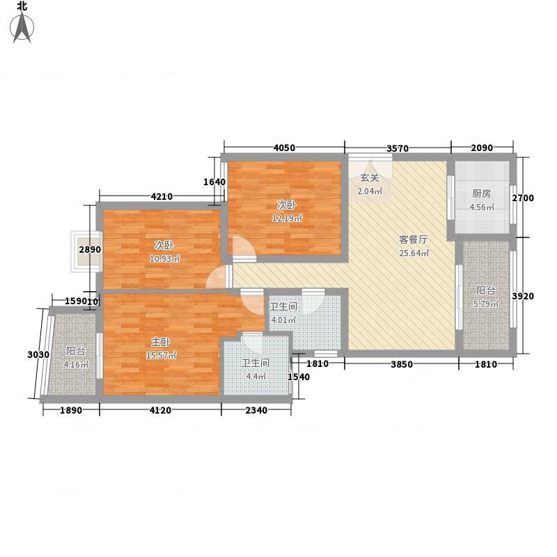 恒力城127.64㎡恒力城户型图北楼06户型3室2厅2卫1厨户型3室2厅2卫1厨