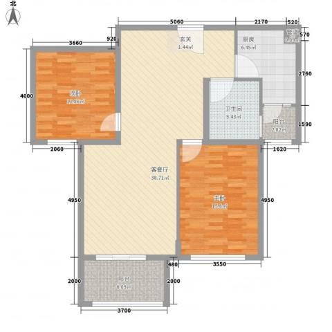 高新艾湖小区2室1厅1卫1厨123.00㎡户型图