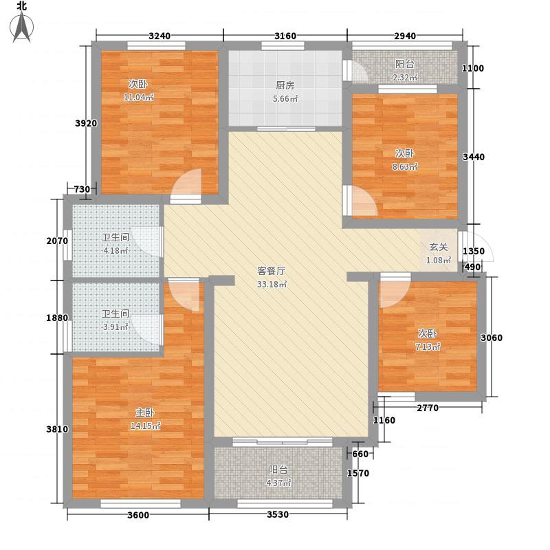东方帝景城136.00㎡四期高层12#楼西户C1户型4室2厅2卫1厨