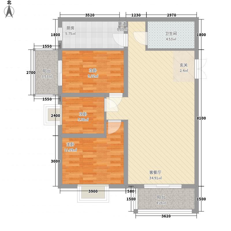 鸿瑞佳园1.76㎡A8户型3室2厅1卫1厨