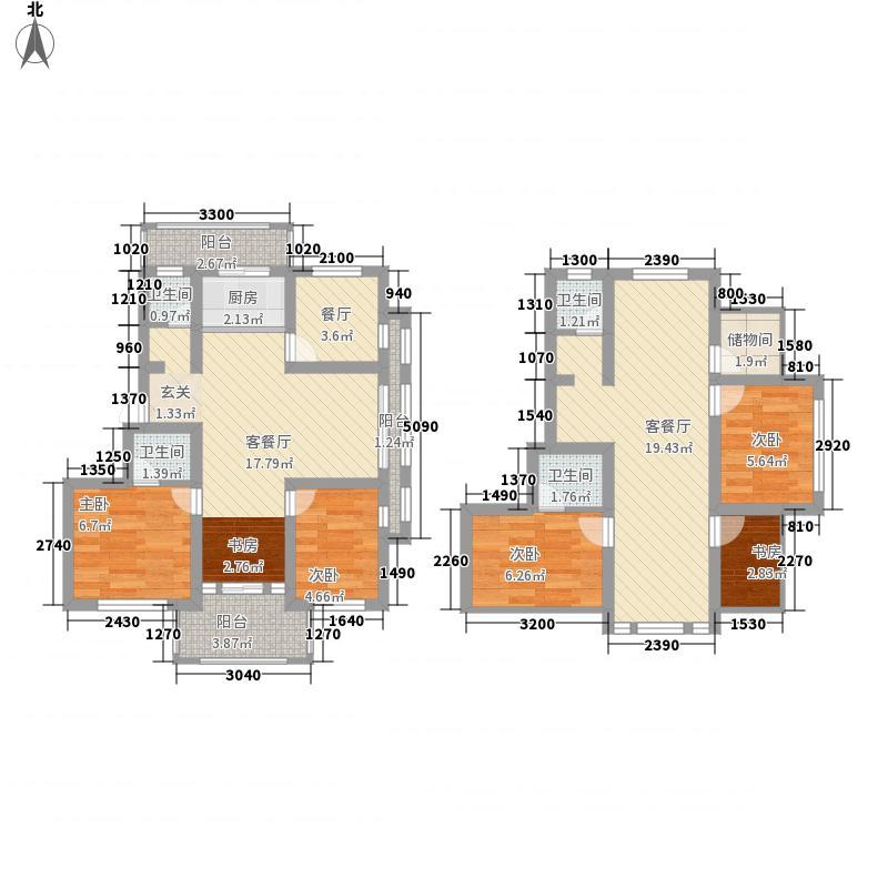 香颂湾127.85㎡A顶层复式电梯洋房户型6室3厅4卫1厨
